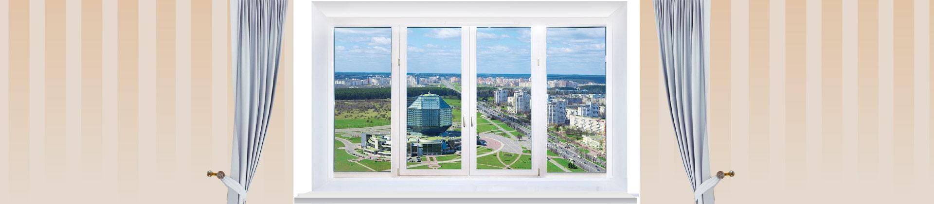 Пластиковые окна ПВХ в Минске